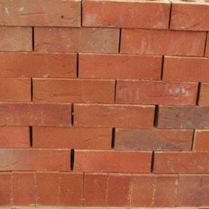 65mm-arden-special-reserve-red-multi-selected-brick-
