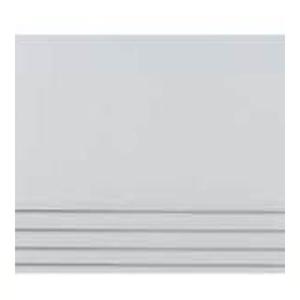 atlantis-bath-end-panel700mm-white
