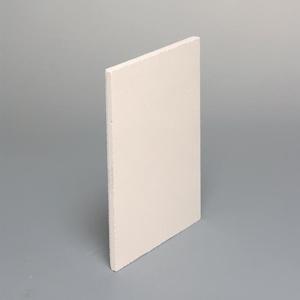 glasroc-multiboard-board-2400-x-1200-x-6mm-40-per-pallet.jpg