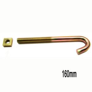 hook-bolts-160mm