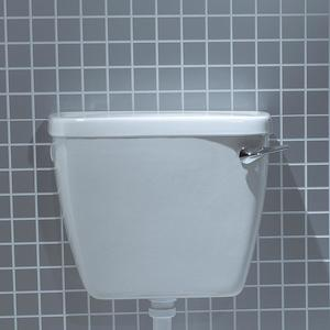 low-level-lever-cistern-fittings-only-dual-flush-6-4-litre