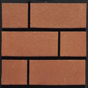 red-class-b-engineering-brick-73mm.jpg