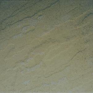 utility-riven-flag-450-x-450mm-oatmeal