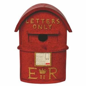 vivid-arts-letter-box-birdhouse-feeder-xbc-ltbx-b.png