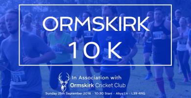 2016 Ormskirk 10k