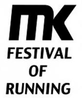 2016 MK Festival of Running