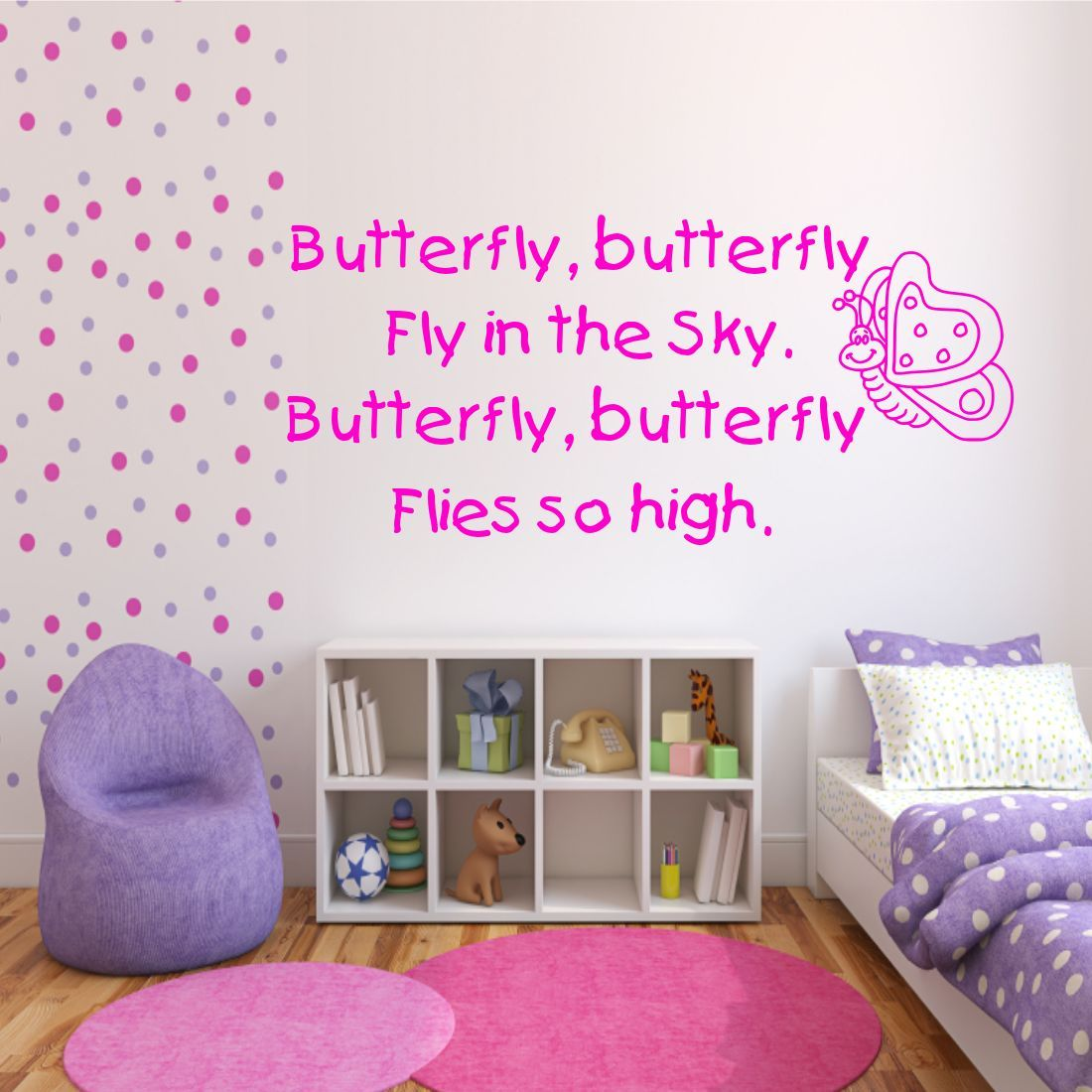 pour enfants papillon po me sticker de citation art mural d calcomanie pochoir ebay. Black Bedroom Furniture Sets. Home Design Ideas
