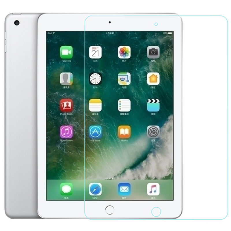 Screen-Protector-or-for-Apple-IPAD-9-7-Inch-2017-2018-Sheet-Armor thumbnail 15