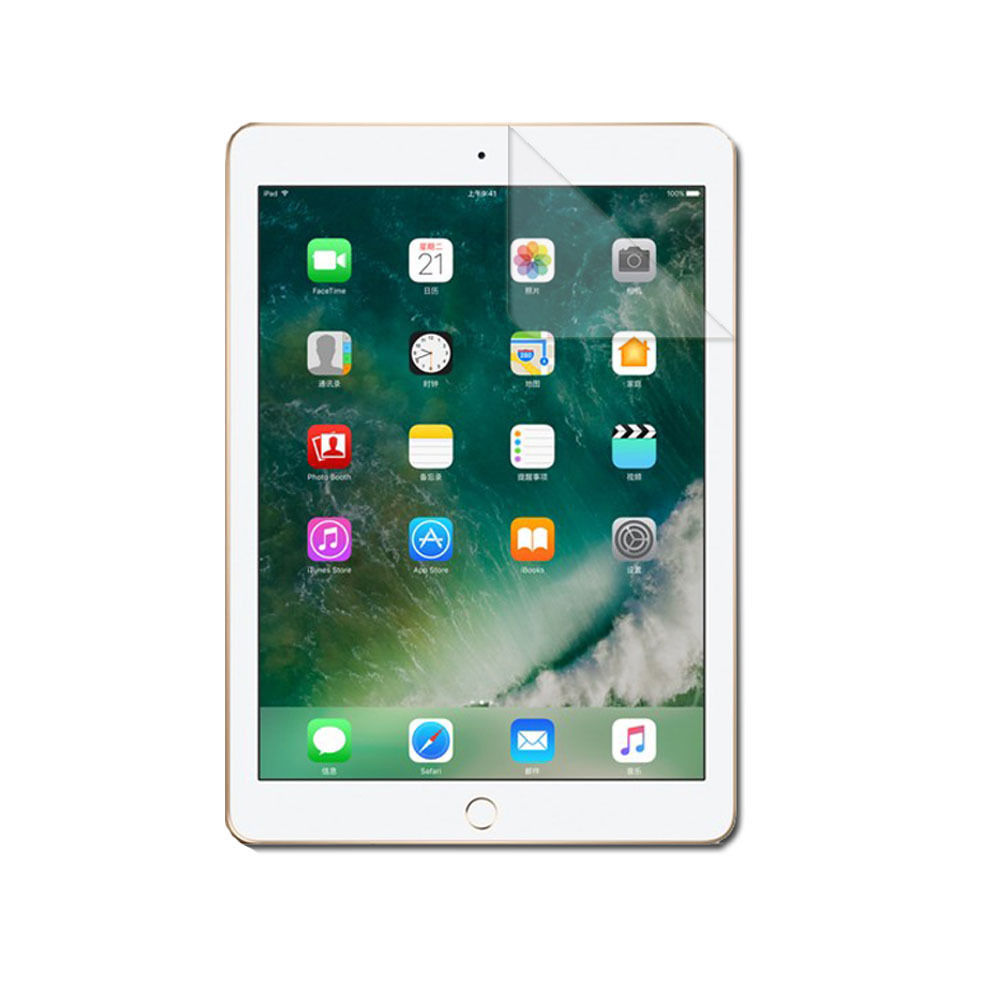 Screen-Protector-or-for-Apple-IPAD-9-7-Inch-2017-2018-Sheet-Armor thumbnail 25