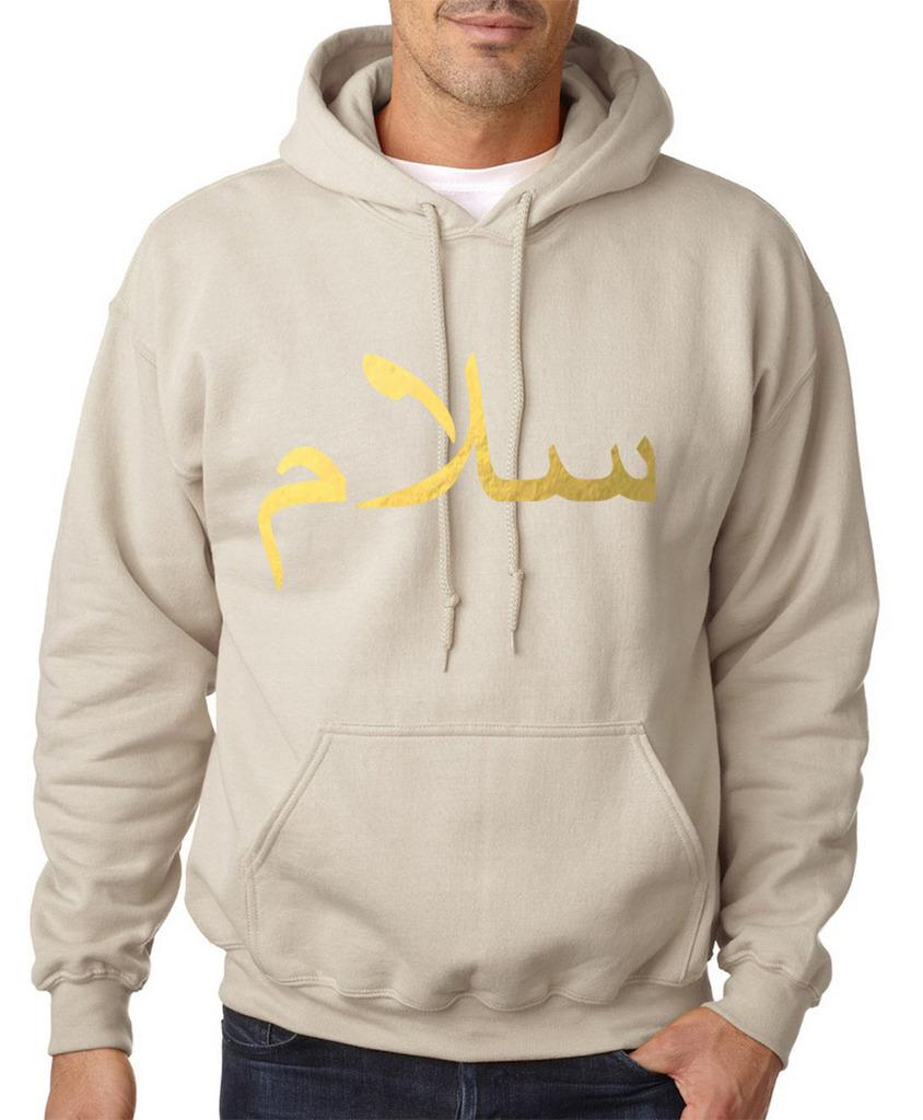 Paz-arabe-SALAM-Hombre-Sudaderas-dorado-todos-los-tamanos-de-la-arena