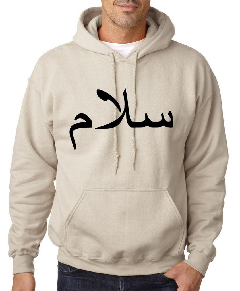 Paz-arabe-SALAM-Hombre-Sudaderas-Negro-Todos-los-tamanos-de-la-arena