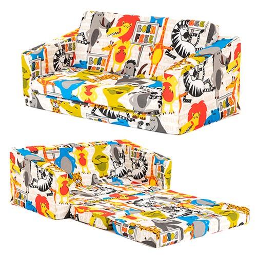 lilie kinder sofa zum ausklappen bernachten fold sessel z. Black Bedroom Furniture Sets. Home Design Ideas