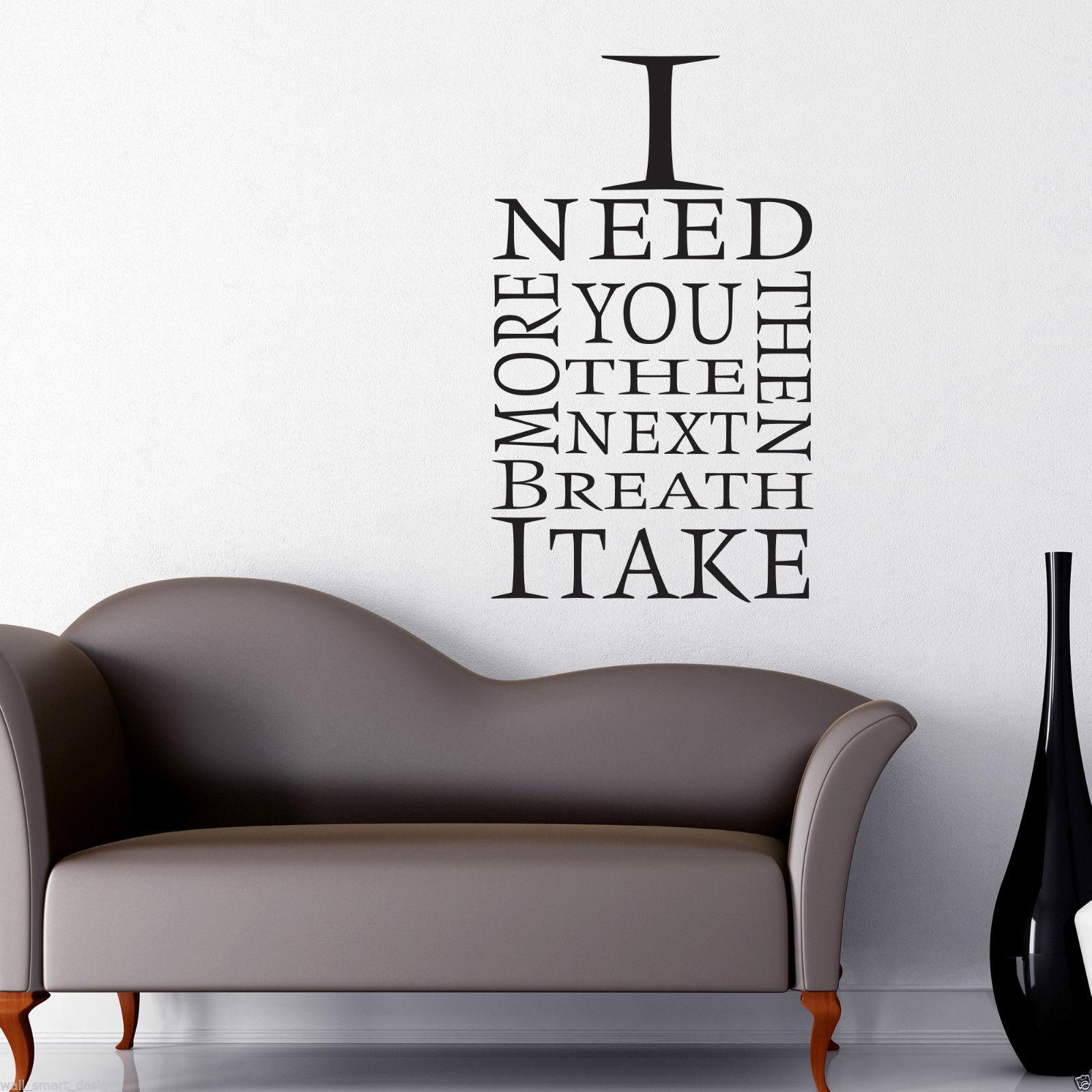 I need you m s habitaci n pegatina para pared papel - Papel pintado adhesivo pared ...