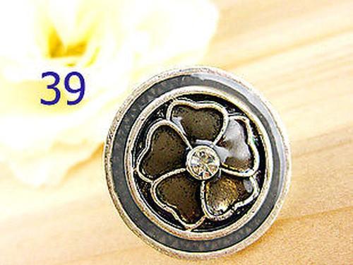 anillos vintage en venta eBay