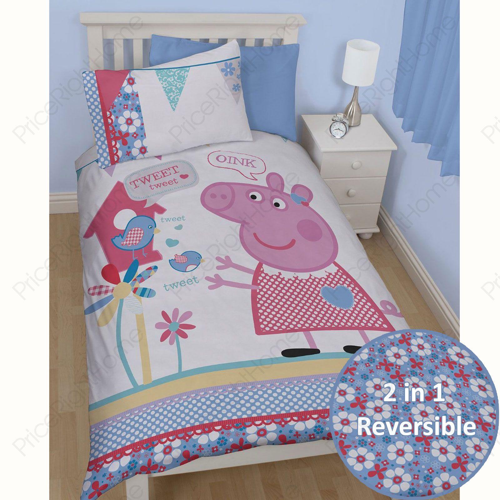 Littlewoods Toddler Bedding