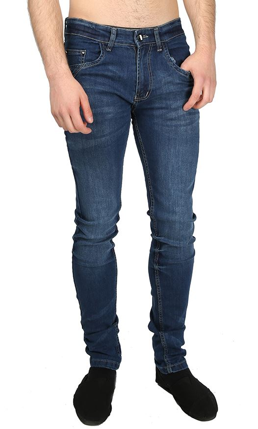 Jul 04, · Tapered jeans are in between a straight leg and a pair of skinny jeans. Find out about tapered jeans with help from a trendsetting fashion expert in this free video clip. Expert: Jessie Holeva.