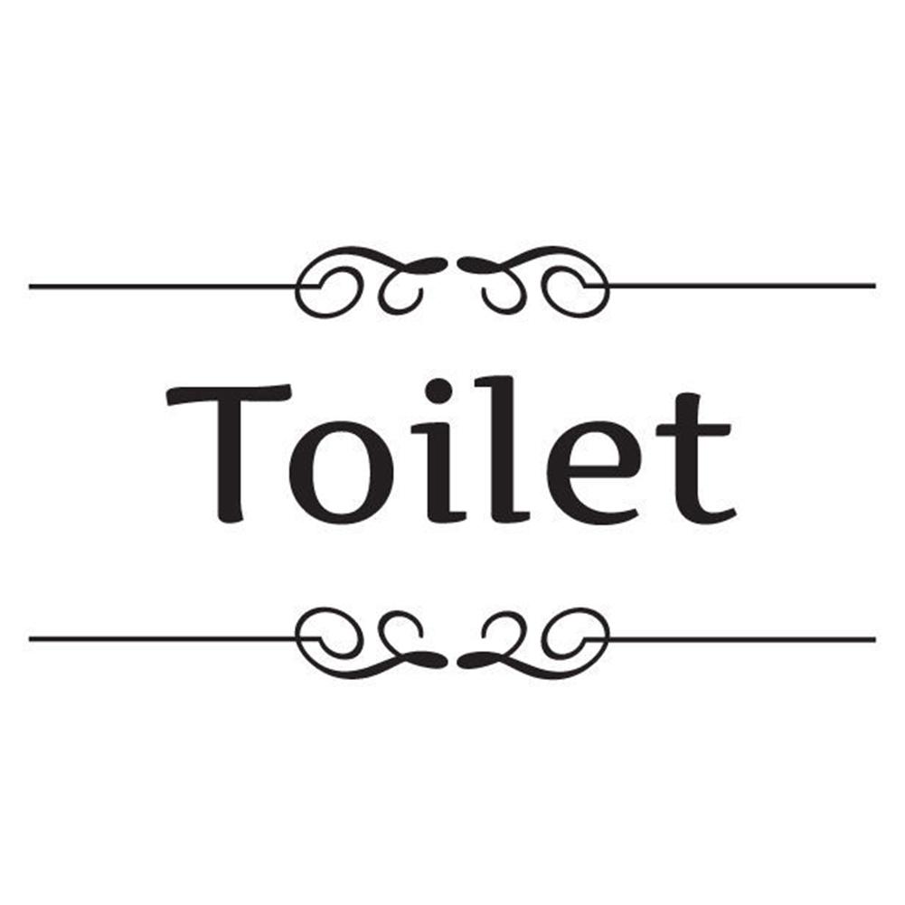 anglais signe salle de bain wc funny autocollant mural d calque vinyle porte al ebay. Black Bedroom Furniture Sets. Home Design Ideas