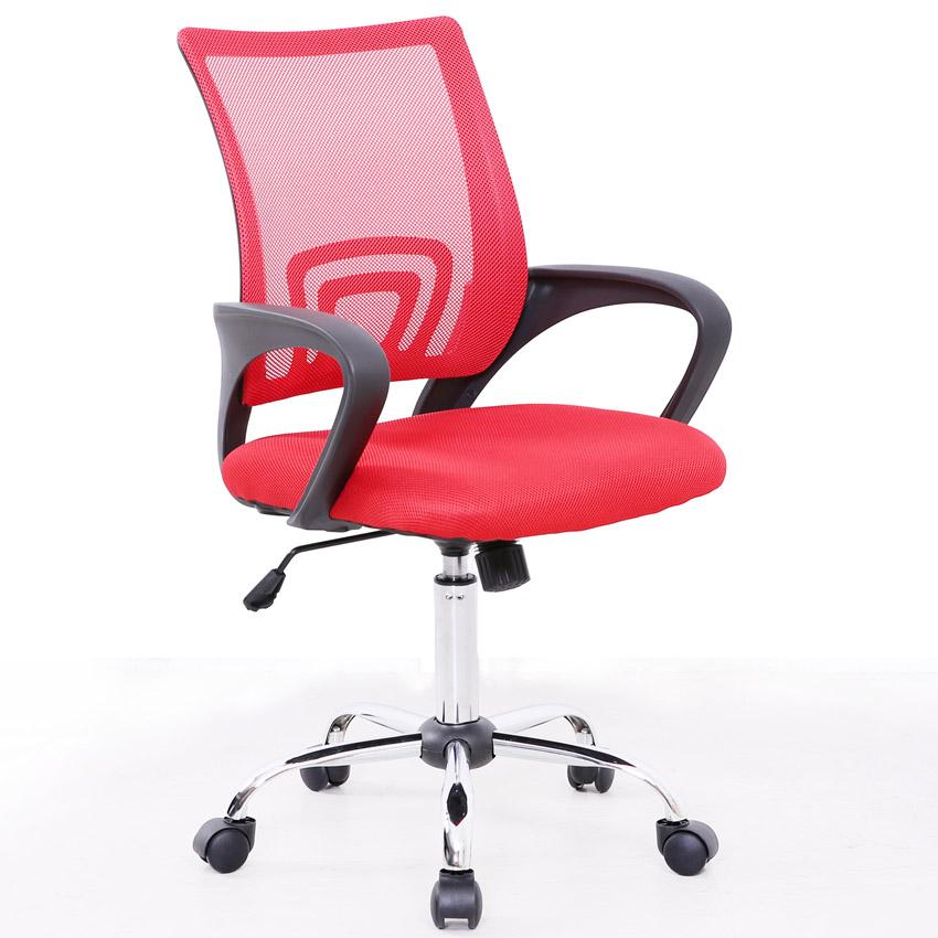 Sedia ufficio rotante sedia computer copertina a maglia for Sedia da ufficio amazon
