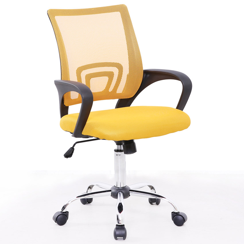Silla giratoria de oficina silla silla de ordenador tapa for Sillas de ordenador
