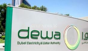 projet accès eau potable Emirats Unis