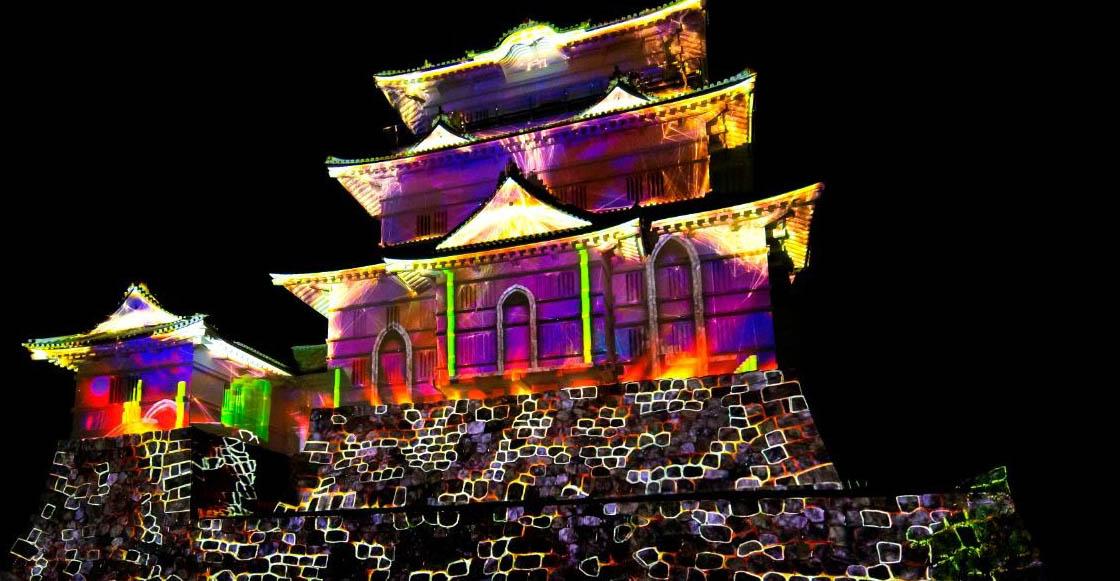 Concours de vidéo mapping sur bâtiment (Japon)