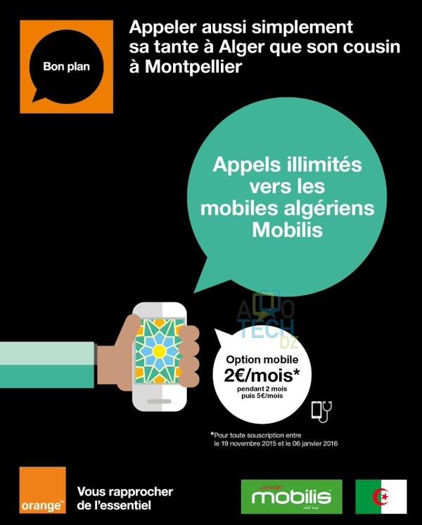 mobilis orange
