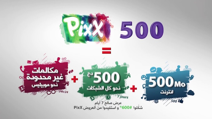 mobilis pixx 500