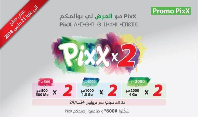 mobilis pixx promo