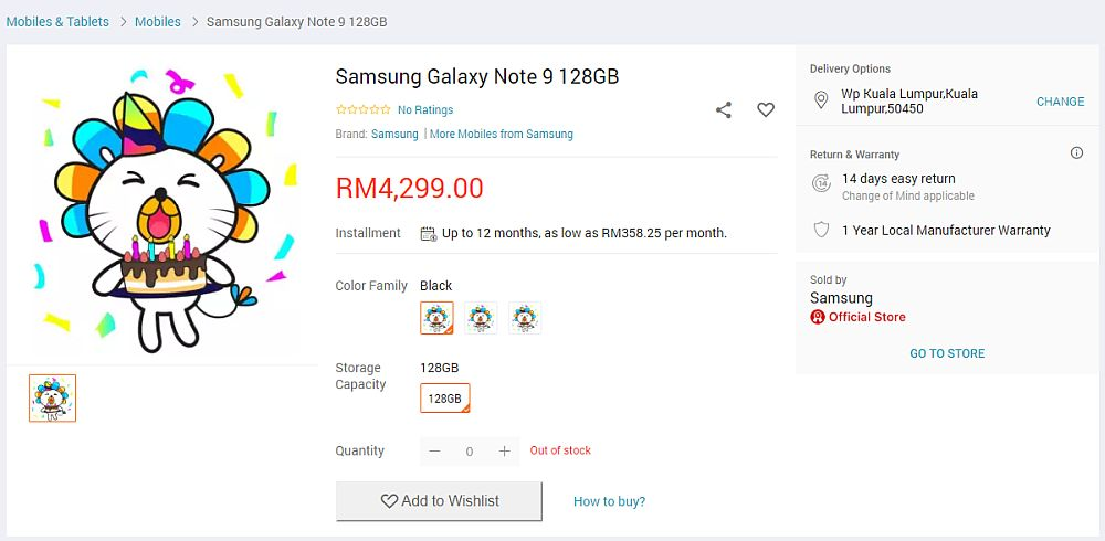 galaxy-note-9-128gb