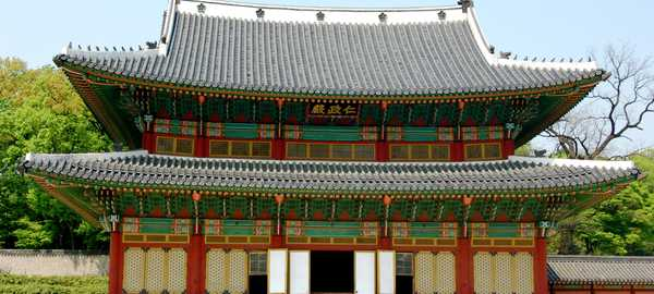 Changdeokgung things to do seoul 201 600 270