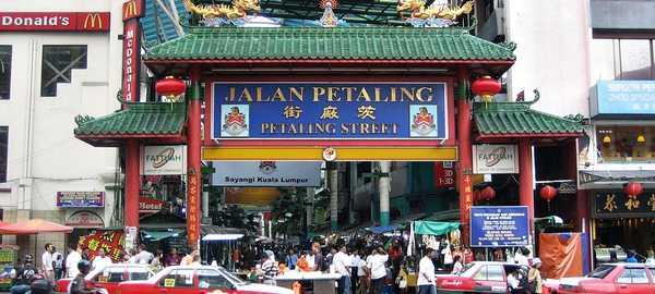 Chinatown things to do kuala lumpur 127 600 270