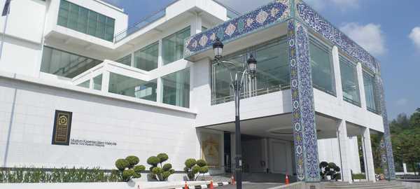 Islamic art museum things to do kuala lumpur 132 600 270