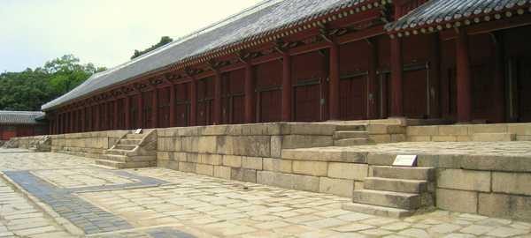 Jongmyo shrine things to do seoul 205 600 270