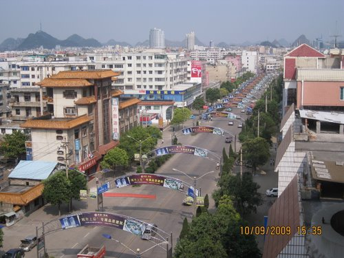 Photo of Anshun in the TripHappy travel guide
