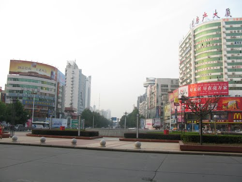 Featured medium photo of Changde on TripHappy's travel guide