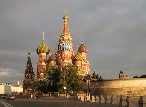 Photo of Moscow in the TripHappy travel guide