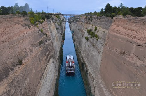 Photo of Corinth Canal in the TripHappy travel guide