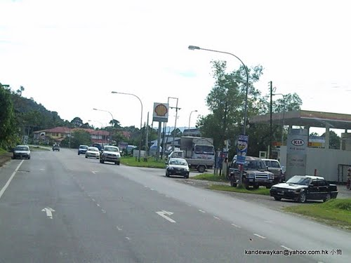 Photo of Limbang in the TripHappy travel guide