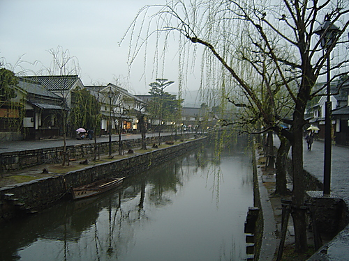 Photo of Kurashiki in the TripHappy travel guide