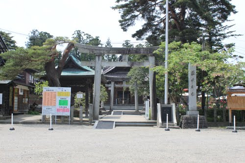 Photo of Tsuruoka in the TripHappy travel guide