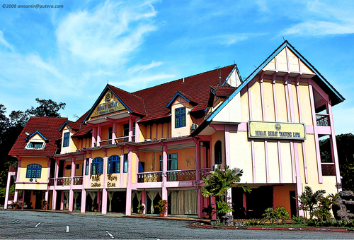 Photo of Kuala Lipis in the TripHappy travel guide