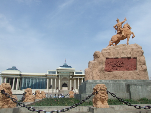 Featured medium photo of Ulaanbaatar on TripHappy's travel guide