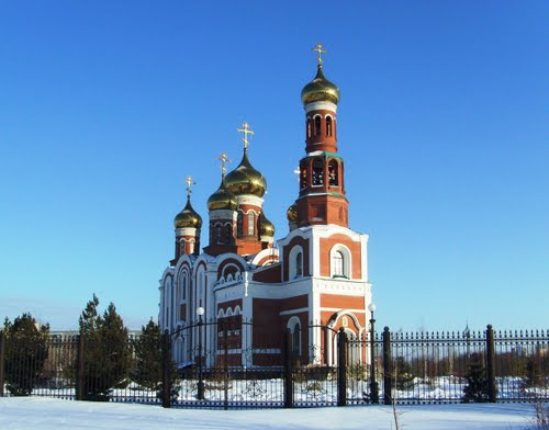 Photo of Omsk in the TripHappy travel guide
