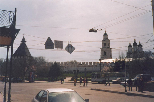 Photo of Astrakhan in the TripHappy travel guide