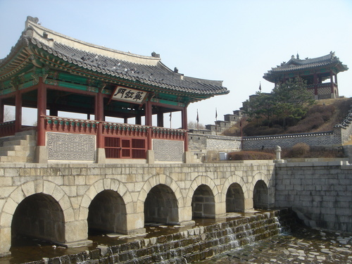 Featured medium photo of Suwon-si on TripHappy's travel guide