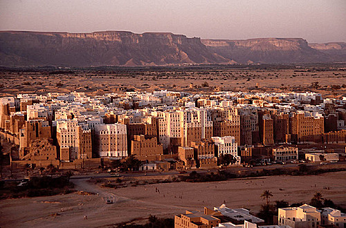 Photo of Shibam in the TripHappy travel guide