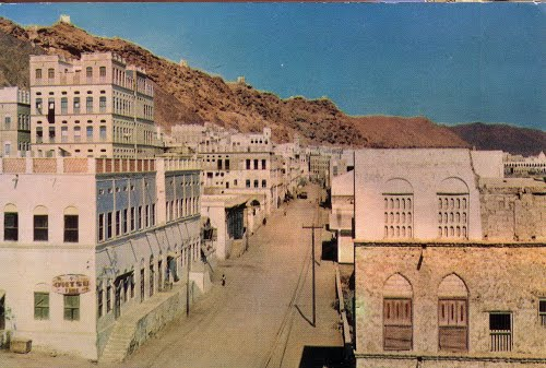 Photo of Al Mukalla in the TripHappy travel guide
