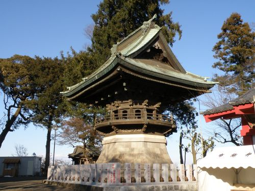 Featured medium photo of Abiko on TripHappy's travel guide