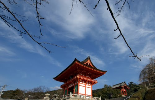 Photo of Kyoto in the TripHappy travel guide