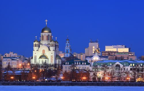 Photo of Yekaterinburg in the TripHappy travel guide